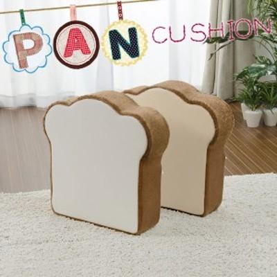 クッション 日本製 パンクッション 大きめ オットマン 食パンクッションBIG 低反発 pancushion かわいい シンプル おしゃれ(代引き不可)