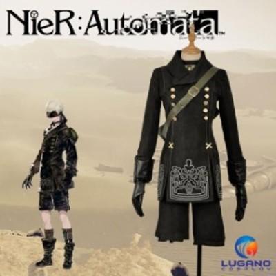 ニーア オートマタ NieR:Automata  ヨルハ九号S型 9S 風 コスプレ衣装+かばん+手袋+ウィッグ+アイマスク+首飾り+靴 フルセット  co