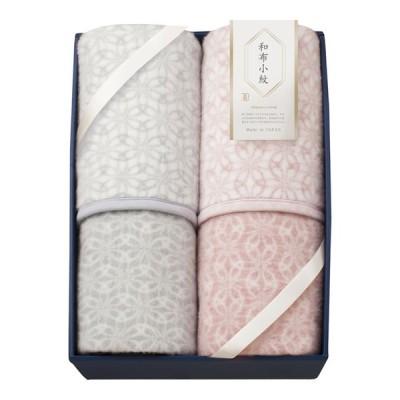 お祝い 内祝い 国産 毛布 シングル |和布小紋 七宝 アクリル毛布2P(毛羽部分) WFK-30200W