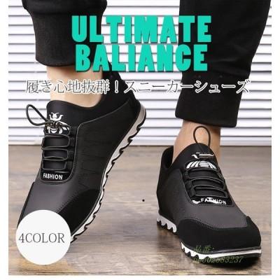メンズ シューズ ランニングシューズ メンズ スニーカー 運動靴 ウォーキング メンズ 靴 ファッション シューズ ジョギング
