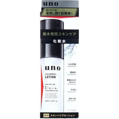 UNO(ウーノ) スキンバリアローション 100mL