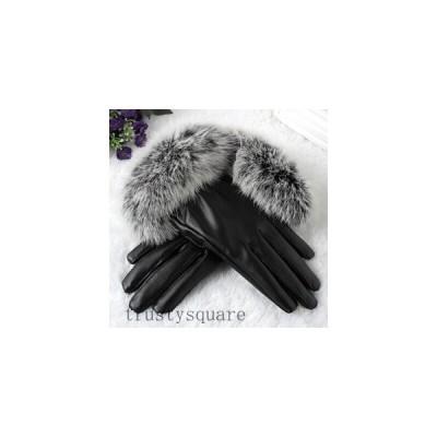 スマホ手袋 フェイクレザー レザー手袋 兎の毛皮 リアルファー レディース 裏地付き 防水 防寒 暖かい 秋冬