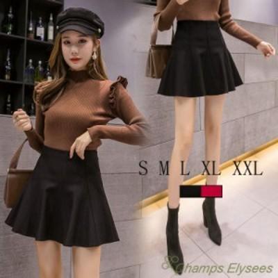 ショート丈スカートレディース ミニスカート 大きいサイズ Aラインスカート ハイウエスト 可愛い オフィス  シンプル 20代30代