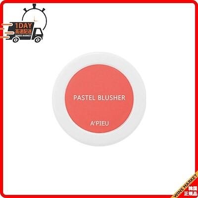 [APIEU]パステルチーク 4.5g RD01 個 / パウダーチーク / / オピュ