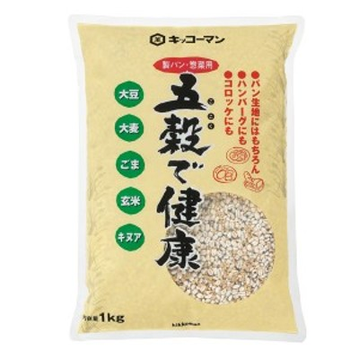 【送料無料】キッコーマン 製パン・惣菜用五穀で健康1kg袋×1ケース(全12本)