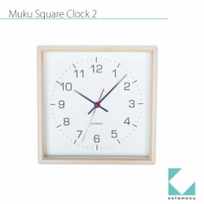 KATOMOKU muku square clock 2 km-65N ナチュラル 連続秒針 名入れ対応品