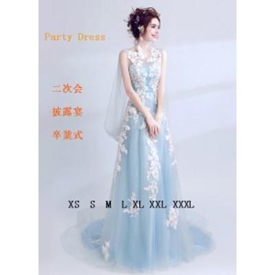 ロングドレス マキシ丈 きれいめ セクシー 丸襟 大人の魅力 花柄 ナイトドレス 大きいサイズにも対応 発表会 二次会