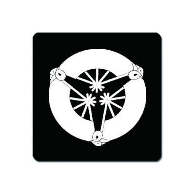 家紋シール 白紋黒地 雁金三つ扇 10cm x 10cm KS10-0852W