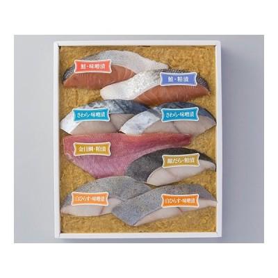 ギフト 味の十字屋 味噌漬 粕漬詰合せ (AMK-50) 石川 金沢名産品 海産物 送料別 冷蔵