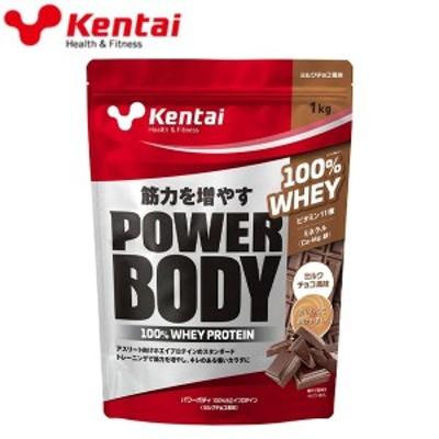 ケンタイ KU-K0244 パワーボディ100% ホエイ プロテイン ミルクチョコ風味 1kg Kentai