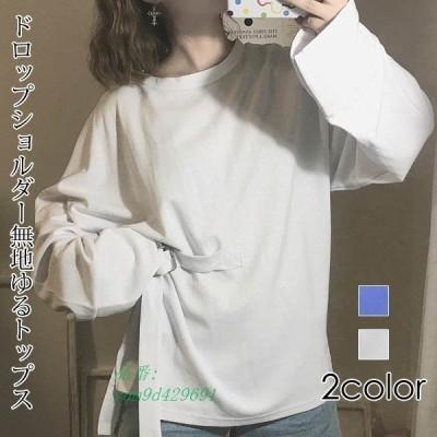 Tシャツ シンプル ゆったり カットソー ゆるTシャツ 長袖 トップス ゆるカットソー 無地 レディース