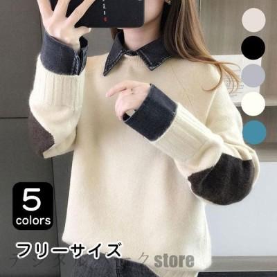 セーター レディース 40代 ニット 春 韓国風 切り替え 長袖 セーター 30代 トップス あったか ゆったり 大人 可愛い おしゃれ