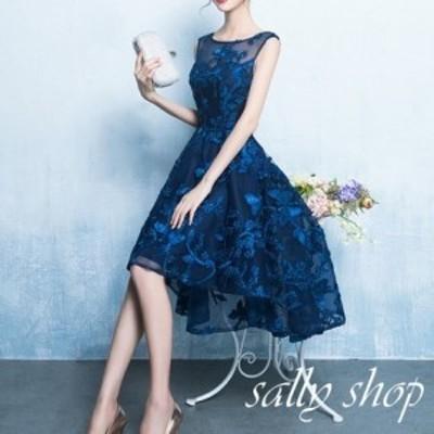 イブニングドレス 蝶刺繍 エレガント パーティドレス ディナードレス 二次会 Aライン ノースリーブ 上品