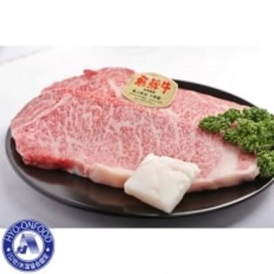 氷温(R)熟成 飛騨牛A5等級ロース肉ステーキ 高速冷凍 180g×4枚
