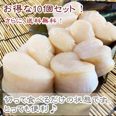 平貝(貝柱のみ)天然平貝 中10個セット 【愛知県産】送料無料♪