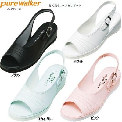 pure walker(ピュアウォーカー) オフィスサンダル ベーシック PW7601 ナースシューズ レディース【ダイマツ】