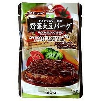 三育フーズ デミグラスソース風野菜大豆バーグ 100g お取り寄せ商品
