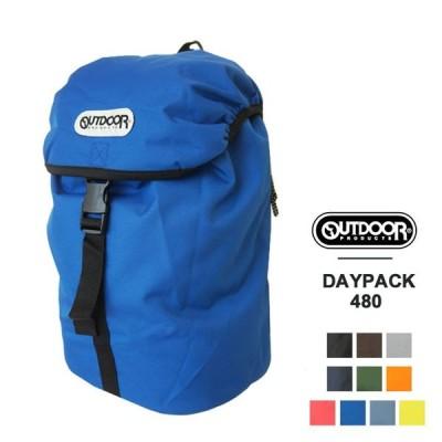 OUTDOOR PRODUCTS アウトドアプロダクツ  リュック デイパック フラップ FLAP DAYPACK 480 18L  定番新シリーズ 送料無料
