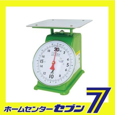 上皿自動秤 20 A型 70093 シンワ測定 [大工道具 測定具]