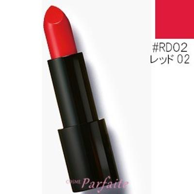口紅 アスタリフト/ASTALIFT フラロッソ ティラバーチ リップスティック #RD02 レッド02 2.4g メール便対応