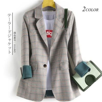 テーラードジャケット レディース 長袖 ロング 大きめ アウター 折り襟 袖口スリット ボタン付き ゆったり 薄手 春 入学式 オフィス