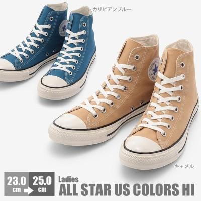 コンバース レディース スニーカー オールスター US カラーズ ハイカット CONVERSE ALL STAR US COLORS HI