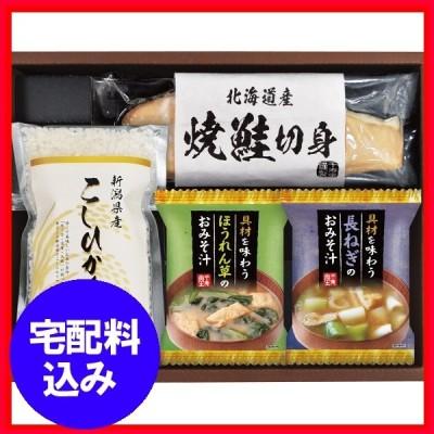 内祝 ギフト お返し 新潟県産こしひかり 食卓彩セット