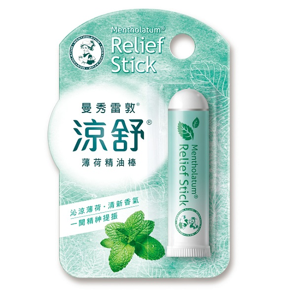 Mentholatum曼秀雷敦涼舒薄荷精油棒(1.25g)