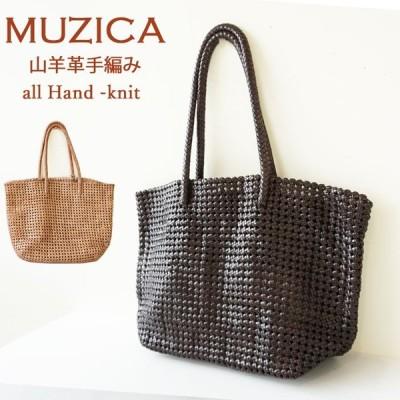 MUZICA VITA 石畳編みトートバッグ ムジカ ヴィータ 山羊革 レザー 本革 ミニ メッシュ バッグ 巾着付 レディース A4 ハンドメイド  M8422