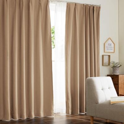 【99サイズ】素材感を楽しむシンプルな遮光カーテン