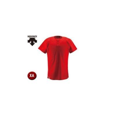 DESCENTE/デサント  DB1012-RED ユニフォームシャツ ハーフボタンシャツ 【XA】 (レッド)
