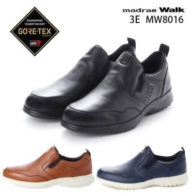 マドラスウォーク メンズ ビジネスシューズ  防水 スリッポン 3E MW8016 madrasWALK 靴