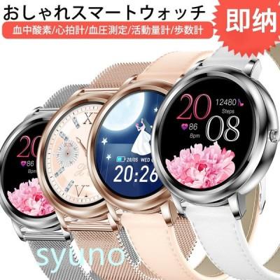 スマートウォッチ 血圧 今だけクーポン利用で274円オフ  説明書 腕時計 レディース ベルト iphone 血中酸素濃度 Android 睡眠検測 心拍計 即納