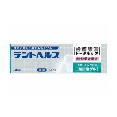デントヘルス薬用ハミガキ無研磨ゲル 85g