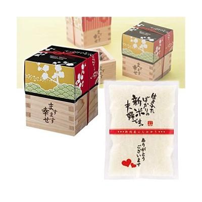 オオトモブライダル ますます幸せ(白米) 新潟県産コシヒカリ 引き出物 ギフト 内祝い