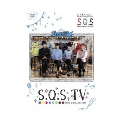 S.Q.S TV Ver.BLUE 【DVD】