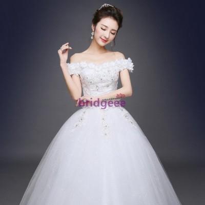 プリンセスラインウエディングドレス 豪華な花嫁ドレス 編み上げ二次会 エンパイア 演奏会 発表会 結婚式 撮影写真 大きいサイズ