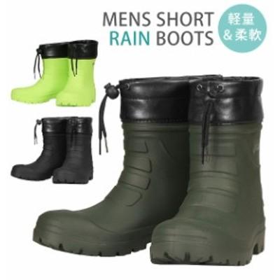 レインブーツ メンズ カジメイク 通販 ショートブーツ スノーブーツ 長靴 ショート 軽量 軽い シンプル かわいい