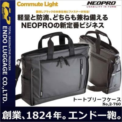 ビジネスバッグ メンズ NEOPRO 2-760 Commute Light