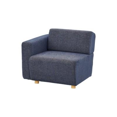 キューブ 片肘ソファ(向かって左肘)(SS-118NVC/ネイビー)アームソファ ユニット右端 椅子 インテリア 家具 おしゃれ