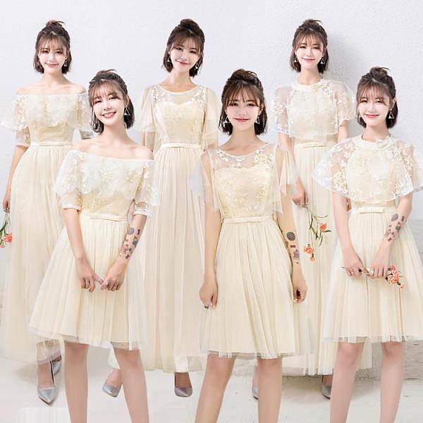 伴娘服 伴娘服加大尺碼新款灰色長款繡花伴娘禮服女正韓婚禮修身一字肩姐妹裙  禮服 雙十二8折