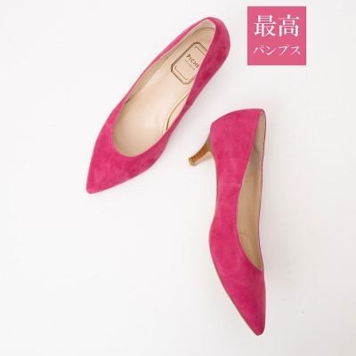 ピシェ アバハウス Piche Abahouse 【最高パンプス/5cmヒール】美脚×快適 パンプス (ピンク)