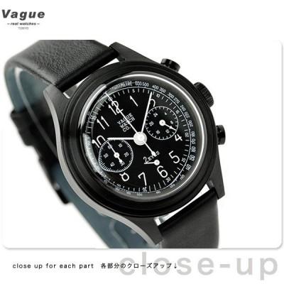 【25日は+14倍でポイント最大29倍】 ヴァーグウォッチ 松本潤 99.9 ドラマ着用モデル 2C-L-003 腕時計