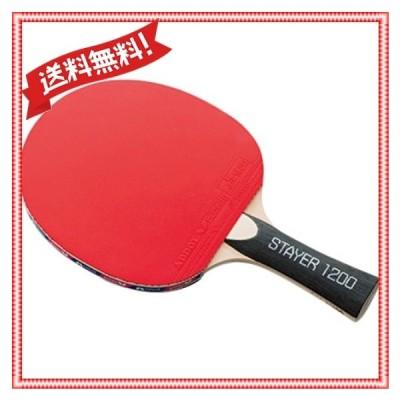 バタフライ(Butterfly) 卓球 ラケット シェークハンド ボール2個つき レジャー 遊び向け 【ラバー張上げ済み】