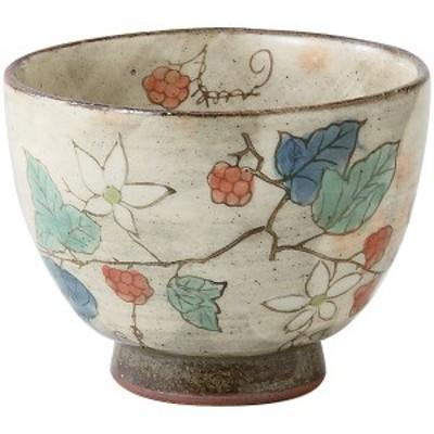 西海陶器 71069 【5個入】 草花木苺 仙茶