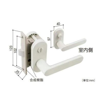リフォーム用品 クリキ 浴室用樹脂レバー錠 間仕切錠 KU-AP4-2D-WH-W30 2571-2024