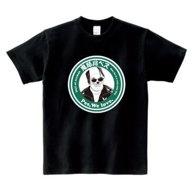 人気沸騰!鬼怒川ペスがプリントされたTシャツ