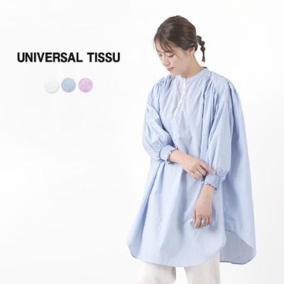 【期間限定ポイント10倍】UNIVERSAL TISSU(ユニバーサル ティシュ) バンドカラー シェルボタン シャーリング ブラウス / 無地