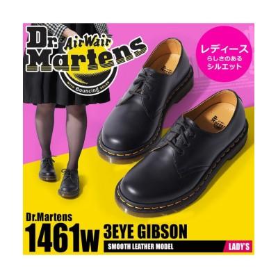 【ドクターマーチン】 ドクターマーチン 3ホール ギブソン 1461W ユニセックス ブラック UK4 DR.MARTENS