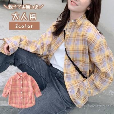 シャツ 長袖 トップス レディース 女性 婦人服 お揃い 親子 リンクコーデ チェック柄 かわいい おしゃれ カジュアル